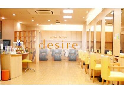 デザイアー 調布北口店(DESIRE)の写真