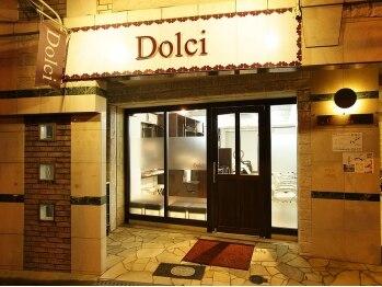 ドルチ(Dolci)の写真/帰る頃には初めて来たサロンだって忘れてしまいそうなアットホーム感♪お友達の家に行くような感覚です☆