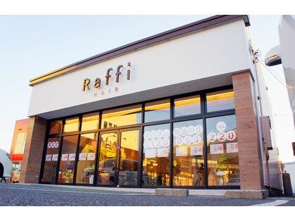 ラフィー 高松勅使店(Raffi)