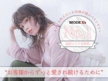 モードケイズ 松原店(Hair&Nail MODE K's)