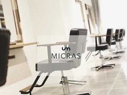 ミクラス 自由が丘(MICRAS)の写真