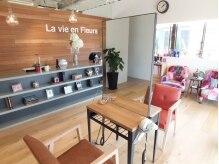 ラビアンフルール(La vie en Fleurs)の雰囲気(木材を基調とい、落ち着く店内。お洒落なインテリアがお出迎え!)