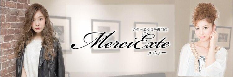 メルシー 大阪梅田店のサロンヘッダー