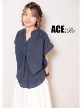 エース(ACE:Re)永田 里緒菜
