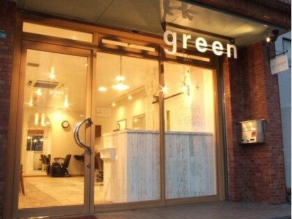 グリーン(green)の写真