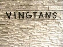バンタン(VINGTANS)の雰囲気(白いレンガの壁)