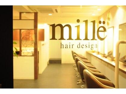 ミル ヘアー デザイン(mille hair design)の写真