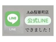 アッシュ 桜新町店(Ash)の雰囲気(LINEからのご予約も出来ます♪)