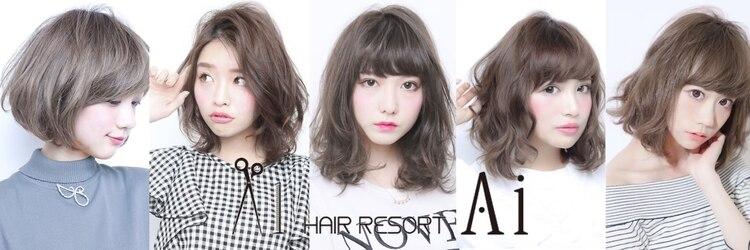 ヘアリゾートエーアイ 新宿西口店(hair resort Ai)のサロンヘッダー