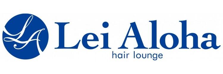 レイアロハ(Lei aloha)のサロンヘッダー