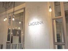 ラグナ(LAGUNA)の雰囲気(シンプル&シックな店内に流れるのは…。優雅なJAZZ♪♪)