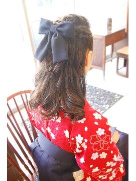 小学生 袴 髪型