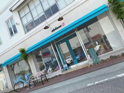 アロハナ 津店(ALOHANA)の写真