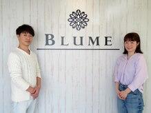 ヘアーアンドエステ ブルーメ(blume)の雰囲気(◇ご来店お待ちしております)