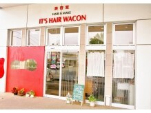 イッツヘアー ワコン(It's Hair WACON)の雰囲気(  ショッピングセンターにあってお買い物も便利!)