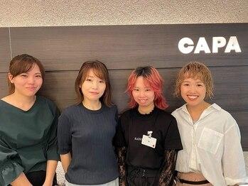 キャパ 秦野(CAPA)の写真/【CAPA秦野美容室】女性スタリスト多数在籍!悩みを相談しやすく、親身なカウンセリングでしっかりご提案◎