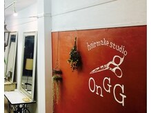 オング(OnGG)の雰囲気(雑誌やウェブメディアの撮影を行う時はスタジオに変身!!)