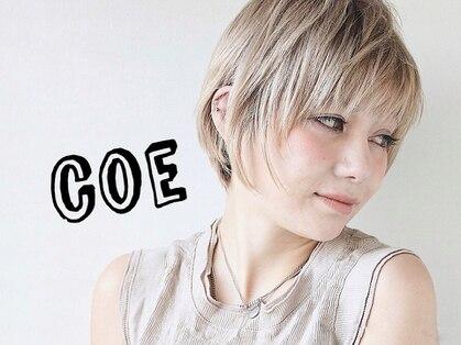 コエバイロゼオ(coe by Roseo)の写真