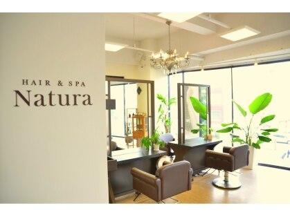 ナトゥーラ 御器所店(Natura)の写真