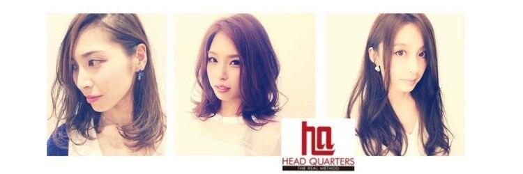 ヘッドクォーター 本店(HEAD QUARTERS)のサロンヘッダー