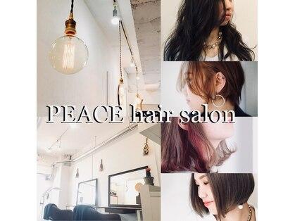 ピースヘアサロン(PEACE hair salon)の写真