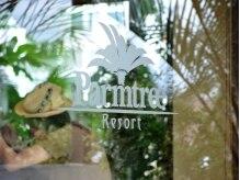 パームトゥリーリゾート 水戸店(Parm Tree Resort)の雰囲気(南国リゾートで癒しと極上の時間をお過ごしください)