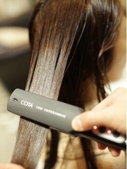 新宿 セイヴィアン ヘアーギャラリー(Savian Hair garelly)の写真/【カット+COTA生トリートメント¥8000】大人女性に人気のケアブランド《COTA》生トリートメントで美艶髪に。