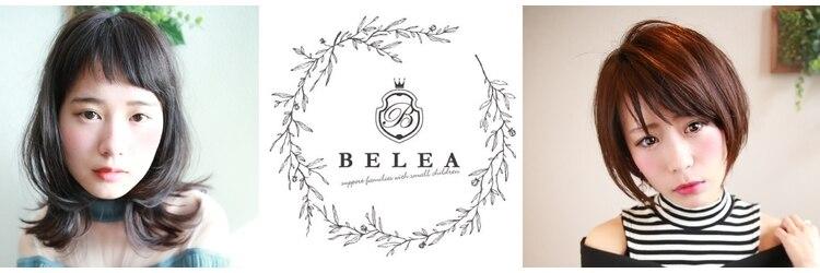 ビレア 極楽店(BELEA)のサロンヘッダー