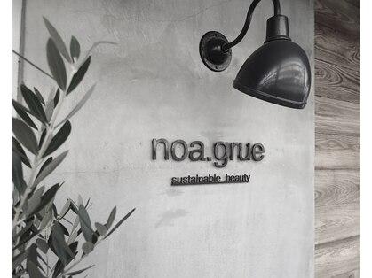 ノアグリュ(noa.grue)の写真