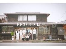 キコ(KICO)