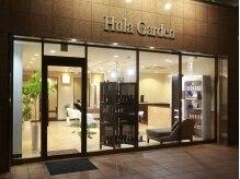 フラガーデン(Hula Garden)の雰囲気(hawaiian雰囲気の癒しサロン)