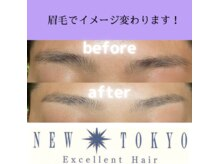 ニュー東京エクセレントヘアーの雰囲気(【印象が変わる】理容室だからできる、プロによる眉カット!)