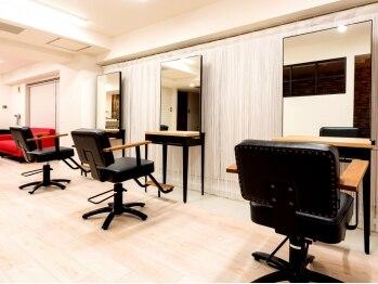 エルサロン(aile salon)の写真/一度行けばファンになる♪アットホームな雰囲気と、お客様のくつろげる空間を第一に考えたサロン