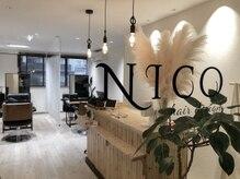 ニコヘアデザイン(NICO hair design)
