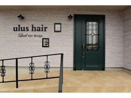ウルスヘアー(ulus hair)の写真