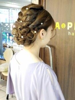 アピーク ヘアー(APEAK hair)の写真/【早朝OK!!】結婚式やイベントは華やかに、フォーマルな場面は上品に♪大切な日を彩る最高のアレンジ提案☆