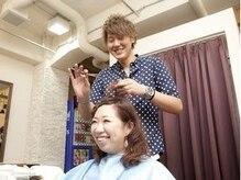 ☆頭皮ケア―と髪の毛に優しいサロン☆