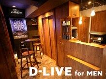 ドライブフォーメン(D-LIVE for MEN)
