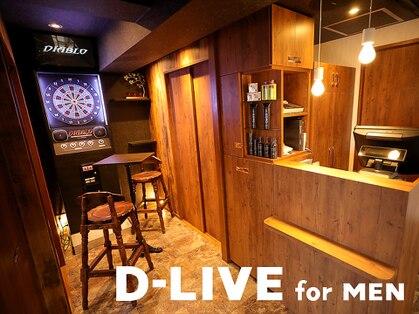 ドライブフォーメン(D-LIVE for MEN)の写真