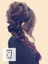 ヘアーメイクアンドネイル エフプラス(hairmake&nail F PLUS)【F PLUS!-エフプラス-】三つ編みサイドアレンジ
