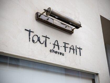 トゥータフェ(TOUT A FAIT)の写真