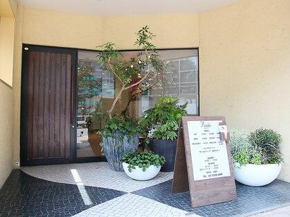 フオラ ヘアー 浮間舟渡店(Fuola HAIR)