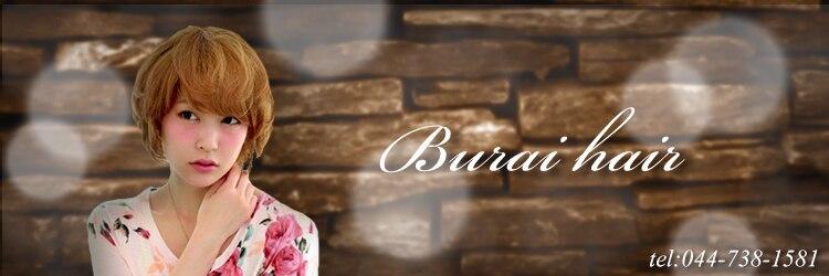 ブライヘアー(BURAI hair)のサロンヘッダー