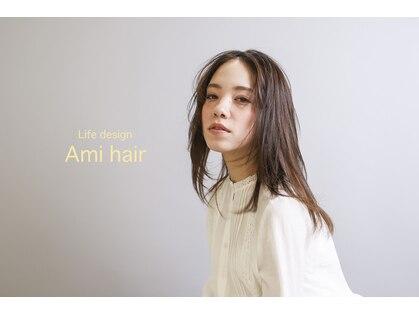 アミィヘアー(Ami Hair)の写真