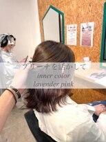 ダブルケーツー 倉敷店(wk-two)☆デザインチェンジ inner lavender☆