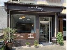 ヘアアトリエ シャイニィ(hair atelier Shiny)