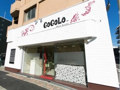 ココロ 美容室CoCoLo 画像