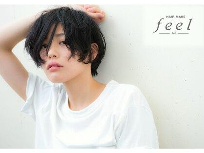 フィールカブ 仙川(feel kab)の写真