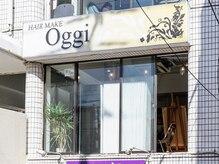 ヘアメイク オッヂ(HAIR MAKE Oggi)の雰囲気(北久里浜駅徒歩3分☆完全マンツーマンで施術を行います。)