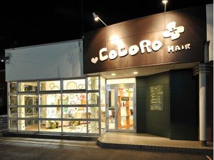 ココロヘアー(COCORO HAIR)の写真